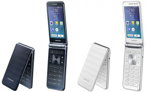 samsung galaxy folder oke
